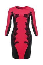 Добрый день!Данное платье TENAX имеет длину 95 см.С уважением Служба поддержки клиентов Justmoda